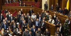 Верховная Рада признала Крым оккупированной территорией