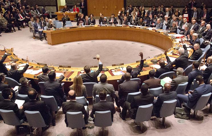 Запад отыскал механизм блокировки вето Российской Федерации вСовбезе ООН,