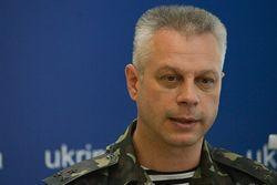 Силы АТО приступили к активной обороне на Донбассе – Лысенко