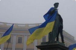 Евромайдан Одессы закончился потасовкой