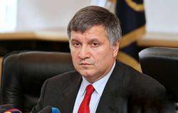 Для снаряжения каждого бойца нужно 132 тыс. гривен – МВД