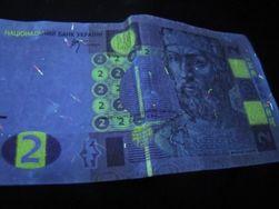 Меченые купюры будут изыматься без компенсации – Нацбанк Украины