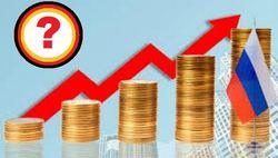За счет чего растет российская экономика?