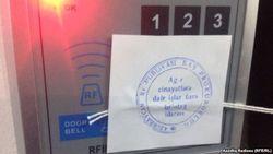 Генеральная прокуратура Азербайджана провела рейд в Бакинском бюро радио «Озодлик»