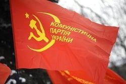 СБУ задержала членов Компартии Украины, совершивших теракты в Одессе