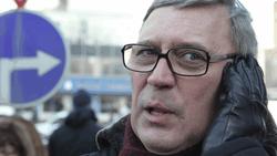 Экс-премьеру РФ предлагают отказаться от российского гражданства
