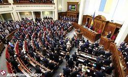 Депутаты избрали двух членов ВСЮ по квоте ВР