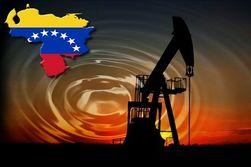США стали поставлять нефть в страны-члены ОПЕК