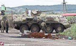 У Донецка зенитчики ВСУ отогнали колонну танков РФ, двигавшуюся к аэропорту