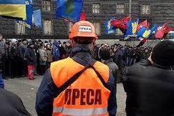 За один день из Украины выдворили 15 журналистов России за шпионские съемки