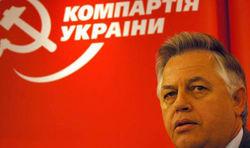 Лидер коммунистов Украины Симоненко рассказал, как избежать гражданской войны