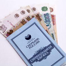 На рядовых вкладчиках российских банков санкции не отразятся