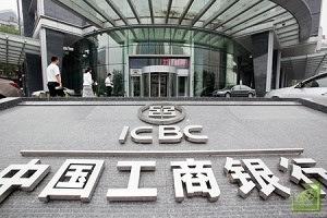 Банк ICBC Limited использует торговое решение от Thomson Reuters