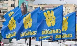 """Власть готовит новые грубые провокации против Майдана - """"Свобода"""""""
