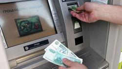 С 31 марта банковская система Крыма начнет работать в обычном режиме