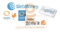 Названы популярные платежные системы в Одноклассники