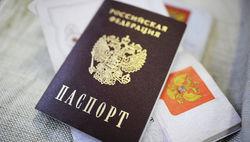 В Крыму проблемы с получением российских паспортов