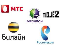 Названы 25 популярных сотовых операторов РФ «ВКонтакте»