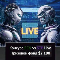 GKFX запускает конкурс ECN vs STP Live − битва технологий Форекс
