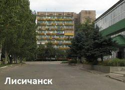 Комбат «Луганска-1» предупреждает: готовится прорыв на Лисичанск