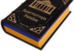 Регионалы ждут предложений от оппозиции по Конституции Украины