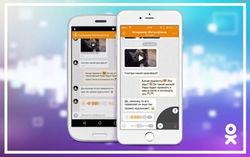 В приложениях «Одноклассников» запустили технологию  Push-to-Talk