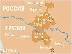 Силовые структуры Южной Осетии будут подчиняться Москве