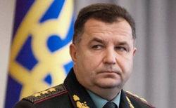 В феврале 2016 боевики на Донбассе нарушали перемирие более 1400 раз