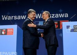 Что дал Украине саммит НАТО