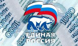 """""""Голос"""" рассказал, как скрытно финансируется """"Единая Россия"""""""