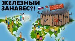 Происходящее между Россией и Западом – не холодная война, а «прохладная»