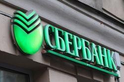 """Сбербанк обогнал """"Роснефть"""""""