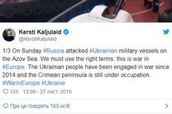 Глава Эстонии: используйте правильные термины – в Европе идет война