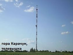 Гора Карачун в Славянске подвергается хаотичному обстрелу из «Ноны»
