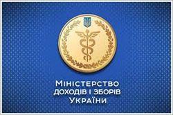 В Украине утвердили процедуру погашения налоговой задолженности