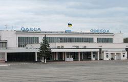 Проект реконструкции Одесского аэропорта обойдется в 6 миллионов гривен