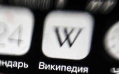 Вся Википедия оказалась под угрозой блокировки в России