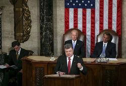 Российские эксперты о выступлении Порошенко в Конгрессе США