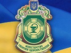 ГПУ и новое правительство Украины взялось за коррупцию в здравоохранении