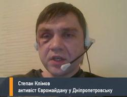 В Днепропетровске избили известного блогера Степана Климова