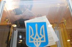 Политологи: Зачем Королевской, Богомолец, Бойко и Ляшко баллотироваться в президенты?