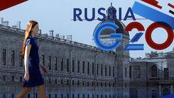 G20 оценит кризис в Украине в масштабе мировой экономики