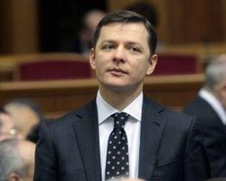 Ляшко представил в ВР проект о денонсации соглашения с РФ по военной разведке