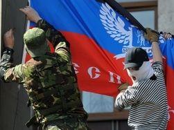 Сепаратисты, захватившие ОГА, Донецкую республику не отменяли