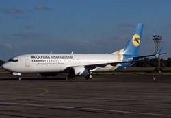 Лоукостер запускает ежедневные рейсы из Киева в Анкару