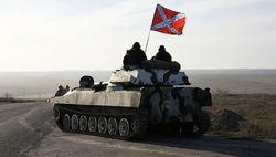 Сепаратисты грозят Киеву выходом из переговорного процесса