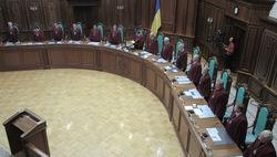 Янукович сфальсифицировал решение КС о возврате старой конституции – ГПУ