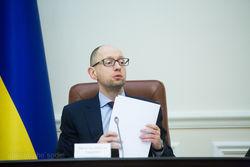 Что стоит за большой приватизацией в Украине