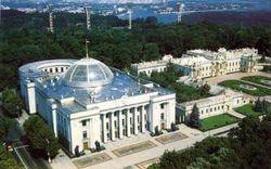 База налога на недвижимость в Украине может быть расширена