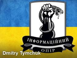 ИС: срочников из Крыма отправляют служить на Дальний Восток